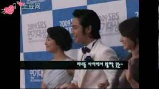 Jang Geun Suk Moon Geun Young couple