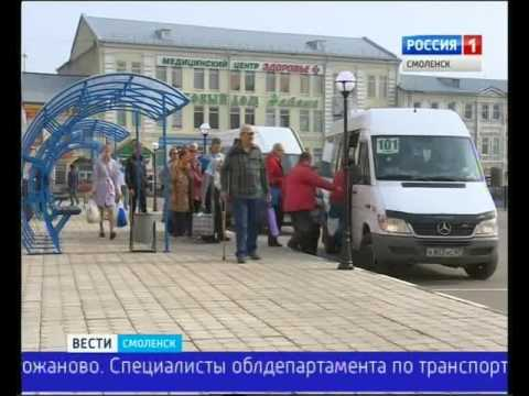 От нового-старого автовокзала Смоленска начали курсировать автобусы
