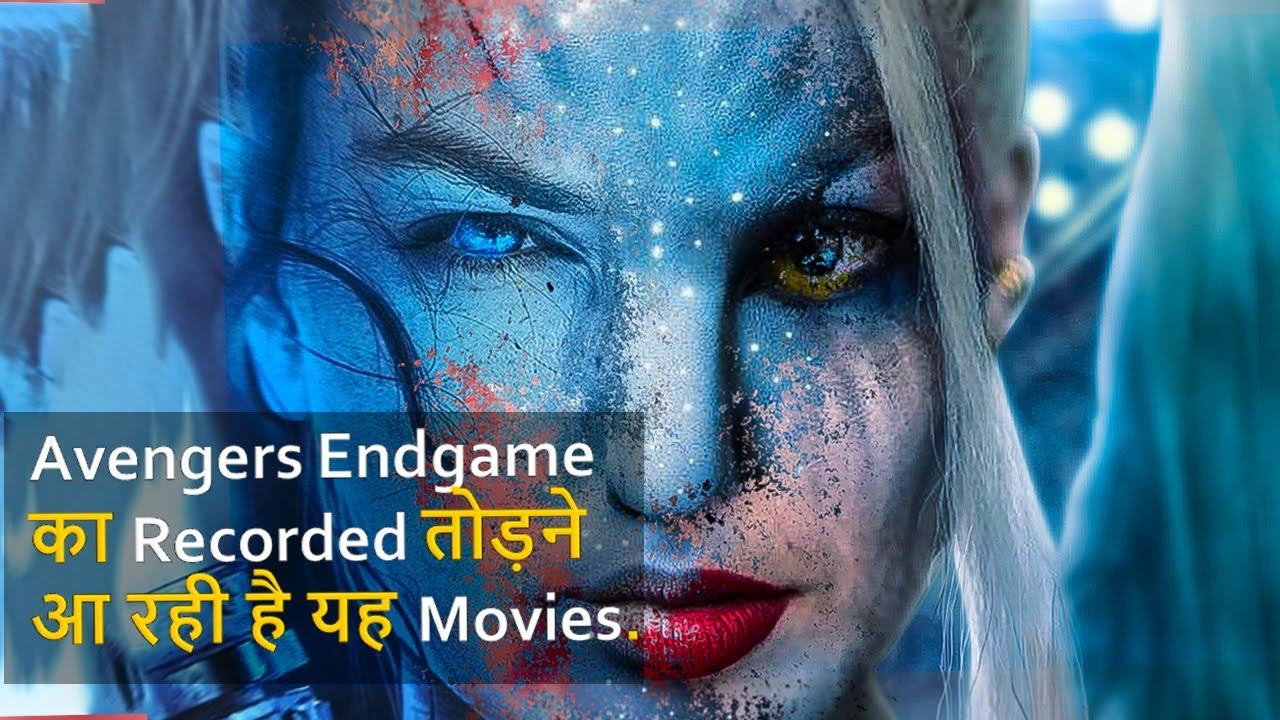 Endgame Film 2021