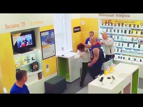 Промокод Билайн - как получить скидку на заказ