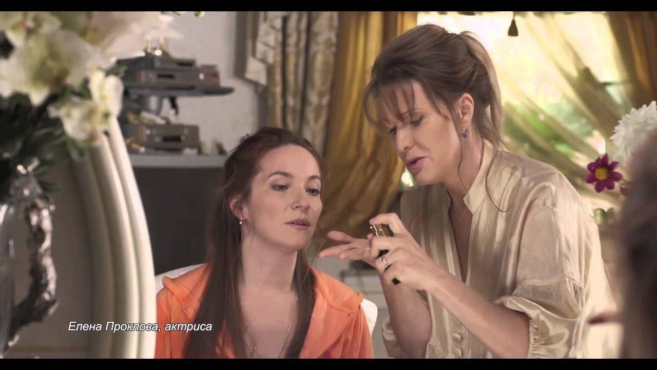 Елена проклова рекламирует косметику