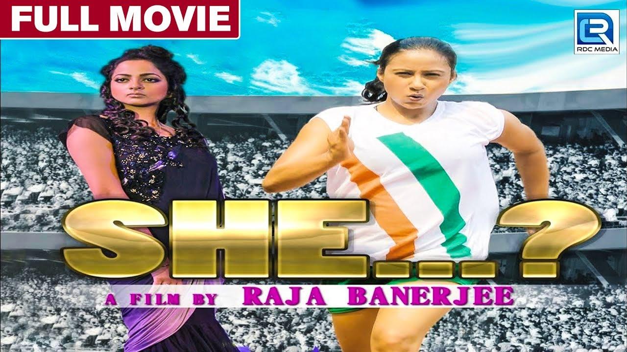 Download SHE (2015) সে - Reloaded | Kamalika Chanda, Rajesh Sharma | Bengali Full Movie 2019 | Romantic Movie