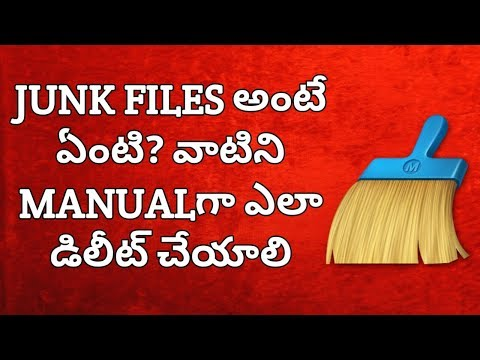 What Is Junk File? How To Delete Junk Files In Android Phone Manually | Telugu Tech Trends