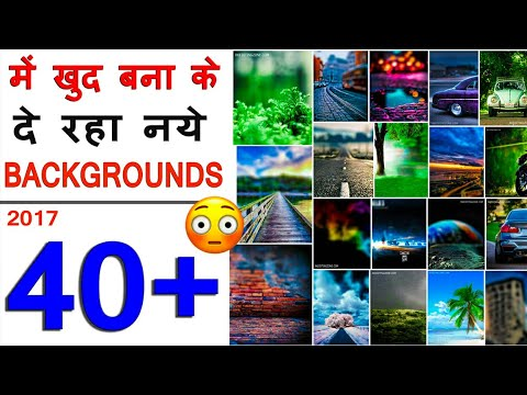 background images hd zip file download