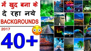 All New HD Backgrounds Download, Cb Background Zip File download, New Cb Background 2017