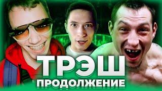 Корней Тарасов vs Гена Собака: НОВЫЙ БОЙ!