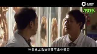 [Trailer] [Eng Sub] Han Geng 韩庚 - Ever Since We Love 万物长生 (w/ Fan Bingbing)