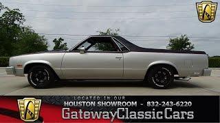 1983 GMC Caballero Gateway Classic Cars #1219 Houston Showroom