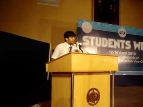 Funny Speech By a Bigra Student of BZU, Multan