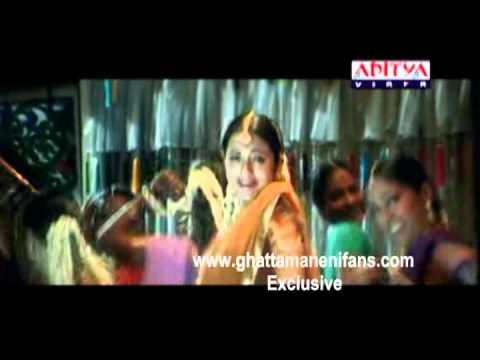 Athadu Movie Pilichina ranantava Song