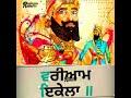Waho Waho Gobind Singh Gurbani Shabad  👇more Link 👇StatusResham rakhra