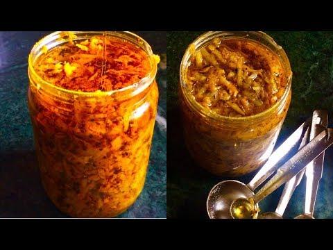 ✅ Kucha Recipe.Grated Mango Pickle.Aam ka Achar.आम का कुच्चा।