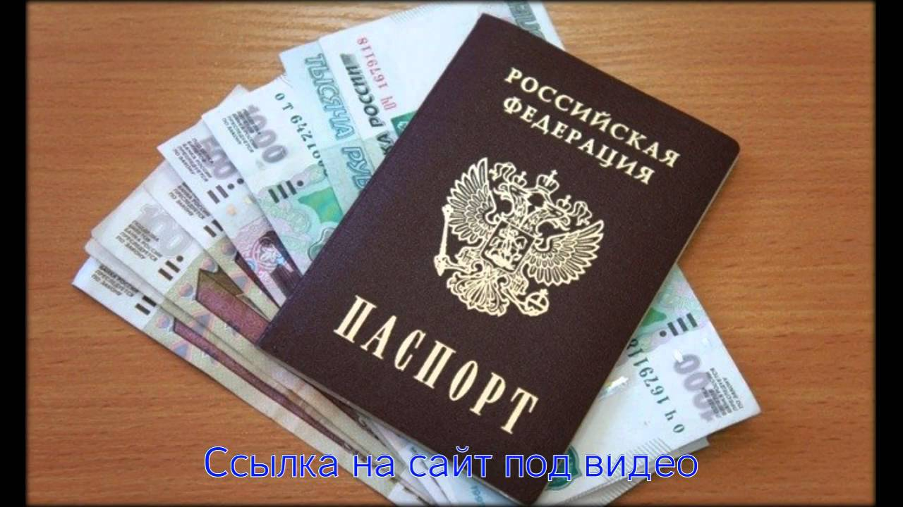 кредит день в день по паспорту сбербанк онлайн займ срочно