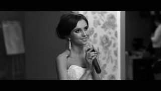 Песня жениху на свадьбу