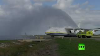 هبوط أكبر طائرة في أستراليا! (فيديو)