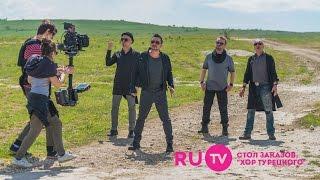 RU.TV Стол заказов Хор Турецкого