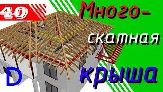 Крыша дома. Обзор проекта крыши двухэтажного дома. Крыша эркера. Крыша террасы.
