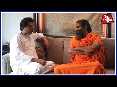 Mumbai 25 Khabare: Raj Thackeray Meets Baba Ramdev In Mumbai