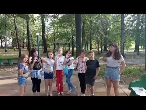 Задания на Квесте в лагере Вояж - язык жестов