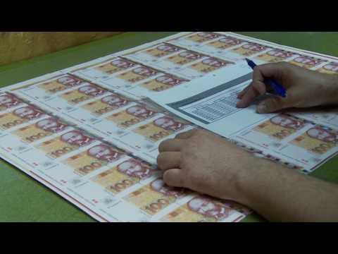 Tiskanje novčanica hrvatskih kuna