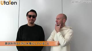 MONKEY MAJIK × UtaTen10周年コメント特集ページ https://utaten.com/sp...