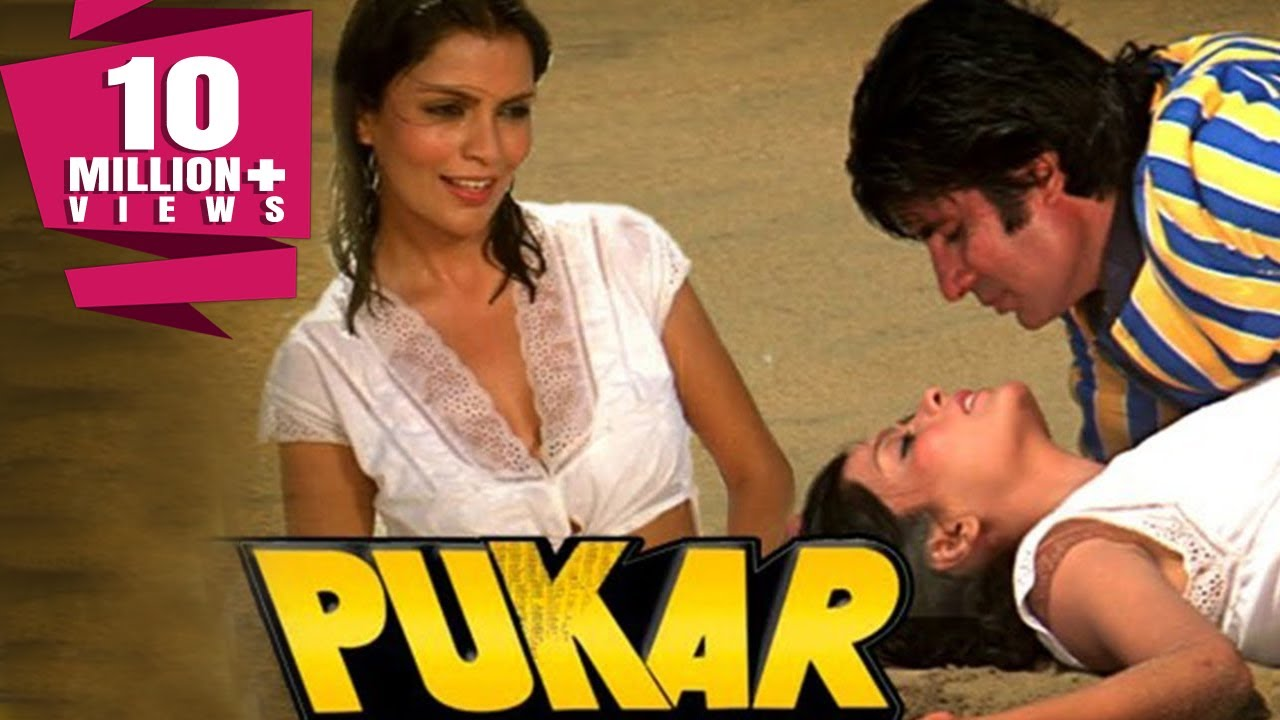 Pukar (1983) Full Hindi Movie | Amitabh Bachchan, Zeenat Aman, Randhir Kapoor, Tina Munim