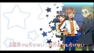 【Kozuue】Hajike yo! Inazuma Eleven GO ED 3 【Spanish Fandub】