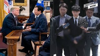 Trump meets with Lotte  chief/Seungri attends arrest warrant hearing