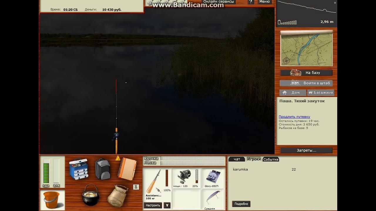 Русская рыбалка 3.7.4 на что ловить лосося