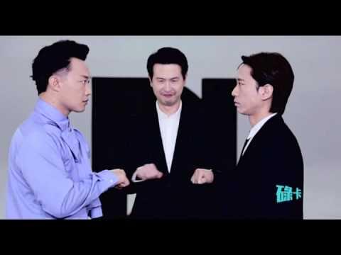 陳奕迅 Eason Chan - 碌卡 MV ( Full Version )