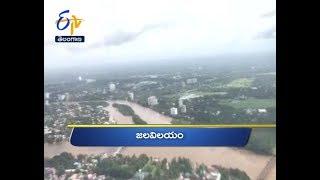 Telangana | 14th August 2018 | Ghantaravam 6 PM News Headlines