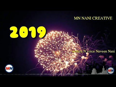 Happy New year 2019 whatsapp status Telugu || forget it ...