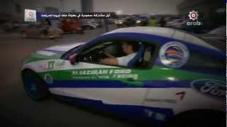 أول مشاركة سعودية في بطولة ملك أوروبا للدريفت
