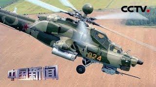 [中国新闻] 新型导弹打着马赛克公开 俄急于抢占低空?| CCTV中文国际