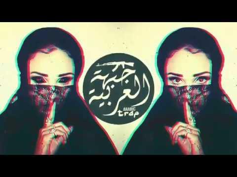 Arabic Remix (E'ene E'ene)