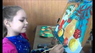 Урок малювання для дітей 5-7 років. Живопис. ''Натюрморт з калиною''.