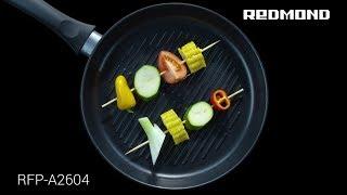 Сковорода-гриль литая REDMOND RFP-A2604