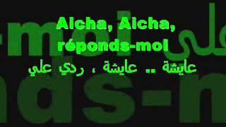 france/arabic كلمات اغنية عايشه للشاب خالد - مترجمة