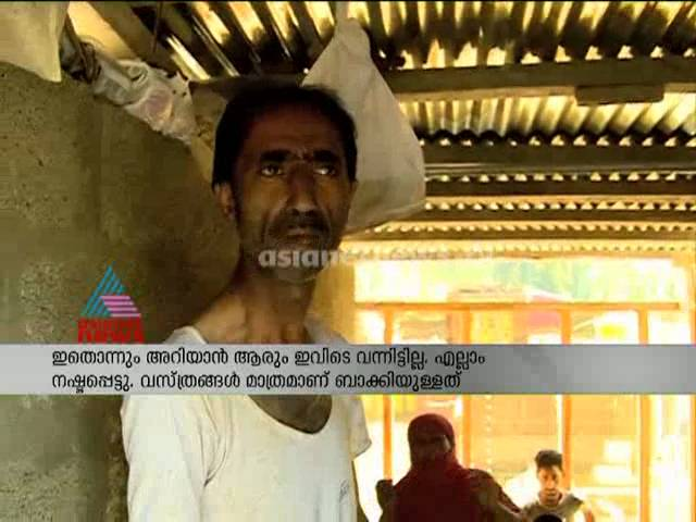 Kashmir flood victims cry for help -  | Asianet News team in J&K