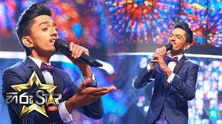 Re Sihine - රෑ සිහිනේ | Shammi Fernando | Hiru Star Grand Finale Thumbnail