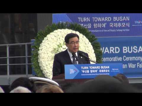 [Turn Toward Busan 유엔 전몰장병 추모식] 김정훈 의원 : 추모사