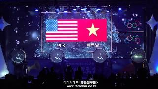 미디어대북공연 SEOUL2019제100회 전국체육대회 …