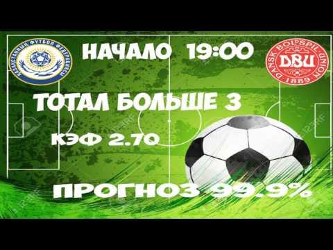 Видео Пари матч грузия