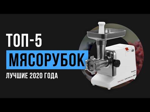 ТОП-5 мясорубок   Рейтинг лучших 2020 года