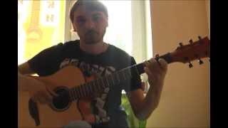 """""""Бонни и Клайд"""" (Сплин)  уроки гитары в Киеве"""