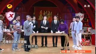"""谢娜探班《天天向上》录制现场 只为热爱""""荣宝斋""""中国画"""