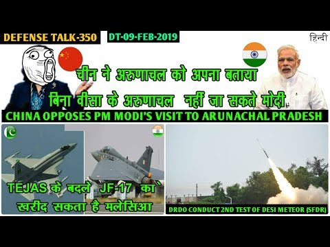 Indian Defence News:China oppose PM Modi's AP visit,Malesia may Buy JF-17,DRDO SFDR test,Helina Test
