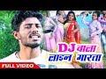 Bhojpuri Superhit Song 2018 - DJ Wala Line Marata - Pawan Kumar - Bhojpuri Hit Song Mp3