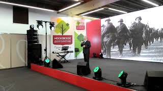 Download Солдаты в путь Mp3 and Videos