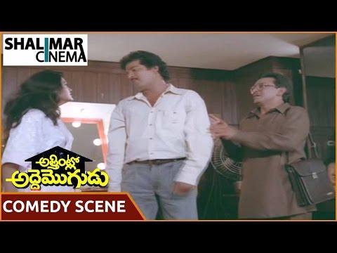 Attintlo Adde Mogudu Movie || Rajendra Prasad Challenging With Nirosha Scene    || Shalimarcinema
